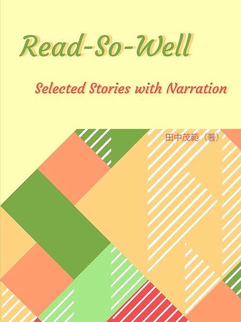 Read-So-Well: selected stories  with narration