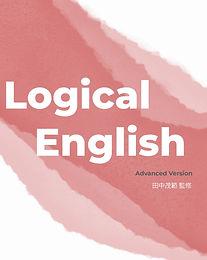 Logical English Advanced Version