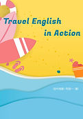 Travel%20English%20in%20Action_edited.jp