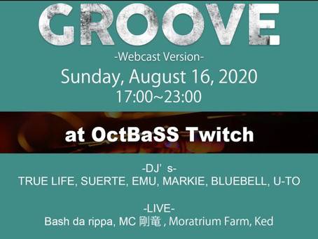 GROOVE-Webcast- 2020/08/17