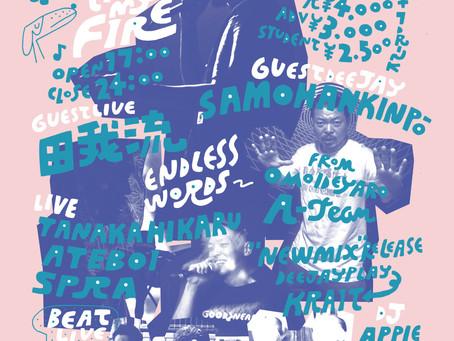 GRINDHOUSE Vol.02 Guest Live 田我流