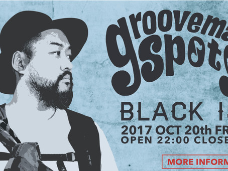 """Guest DJ grooveman Spot"" New Event Black is... Information"