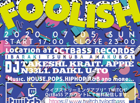 FOOLISH 2020.07.05 sat (Online streaming)