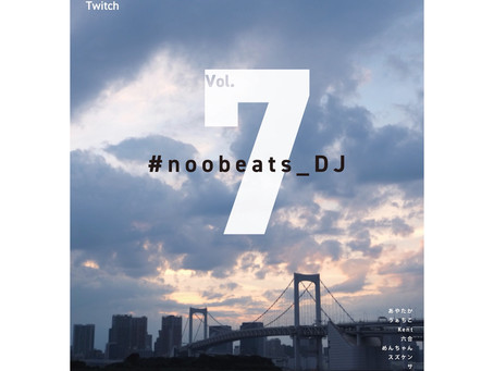 noobeats vol.7(2011.01.30)