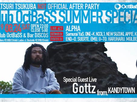 まつりつくばAfter Party Guest Live Gottz from KANDYTOWN