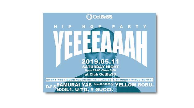New Play List YEEEAAAH Brand New HipHop Selection By DJ N33L1