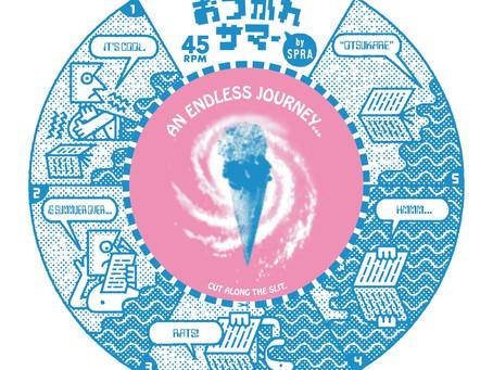 SPRA / おつかれサマー 7inch vinyl Release!!!(受注販売)