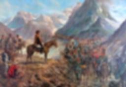 Cruc de Lo Andes