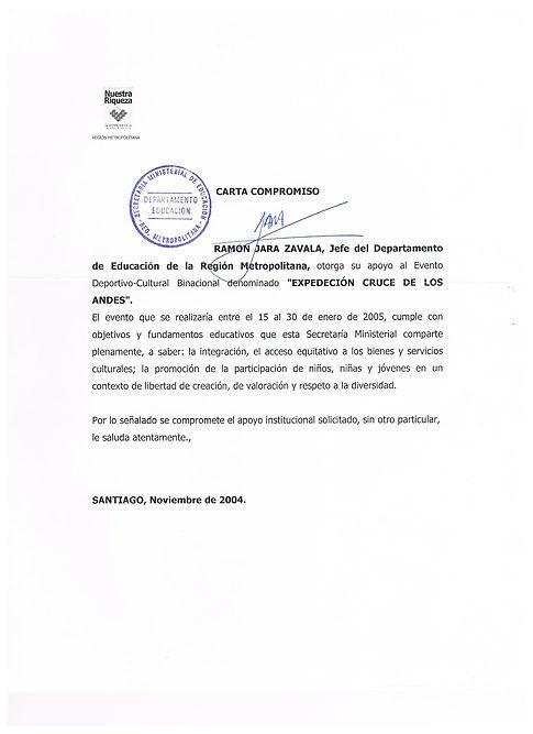 Educacion Reg, Metropolitana CH.jpeg