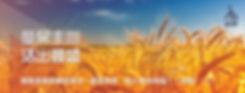 TMEC2019 banner(OL)-01.jpg