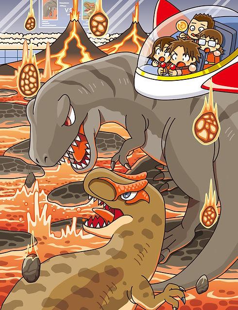 恐竜7-1正.jpg