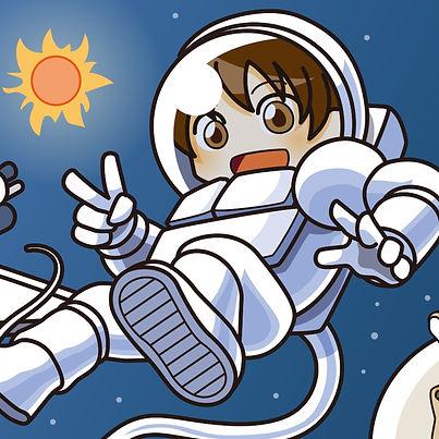 宇宙飛行士.jpg