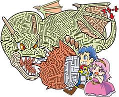 ドラゴン迷路1.jpg