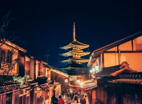 越夜越美麗-京都・東山花灯路