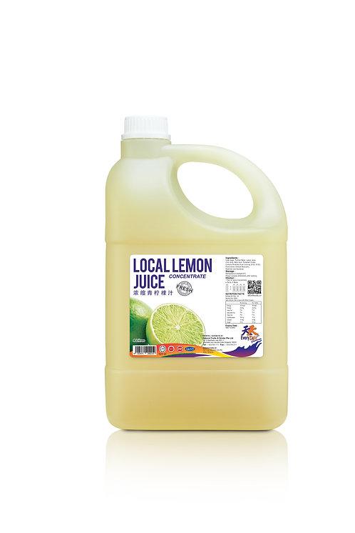Local Lemon 浓缩青柠檬汁