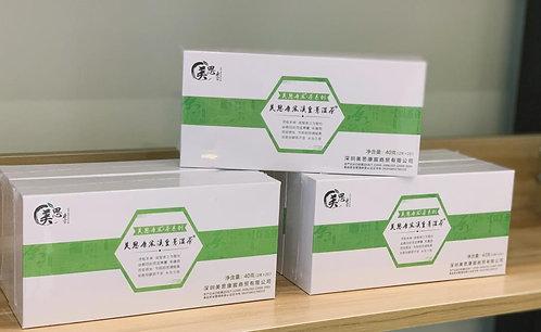 3 Boxes QuShi Dampness Removing Tea 美思康宸溪黄薏湿茶