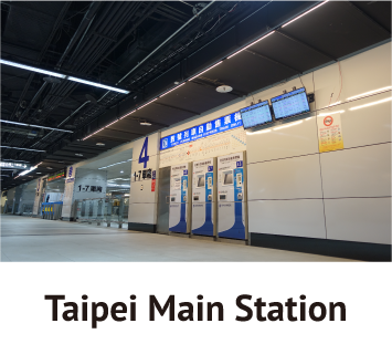 LIDlight A60 linear tube tapei main station