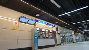 General Lighting Stories - Taipei Main Station