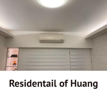 LIDlight General Lighting Stories - Residential of Huang