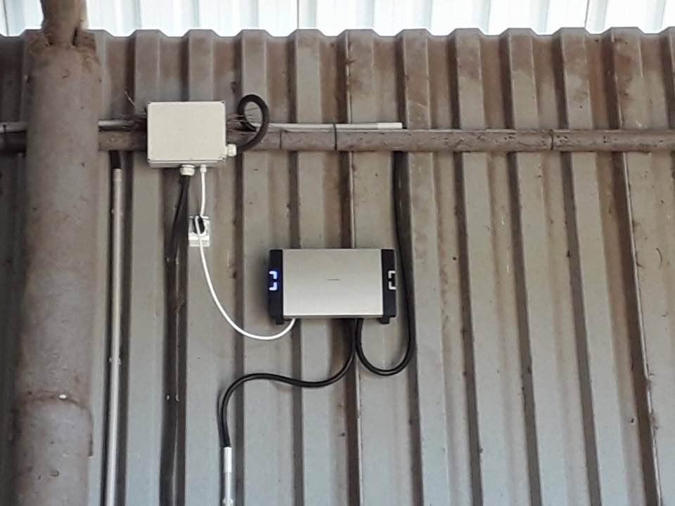 Ivarzásmegfigyelő rendszer