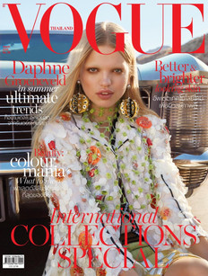 Daphne Groeneveld for Vogue