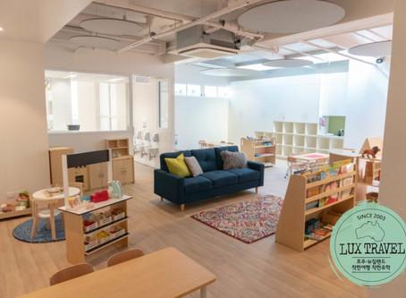 골드코스트 한달살기 : 서퍼스파라다이스 유치원 사진 대공개
