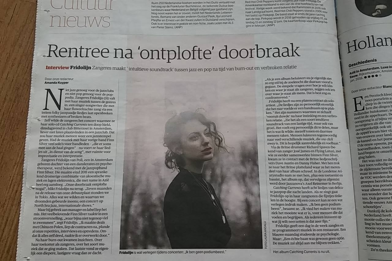 interview in NRC