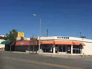 209-217 E Valley Blvd San Gabriel Retail Space for Lease