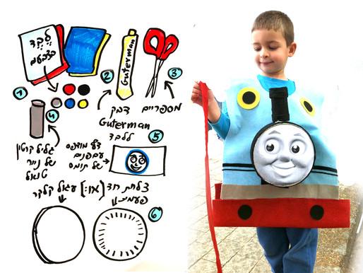 Thomas the tank engine - diy costume תומס הקטר וחברים