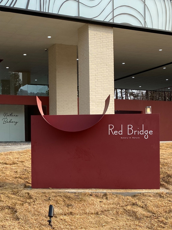 Red bridge, bakery cafe