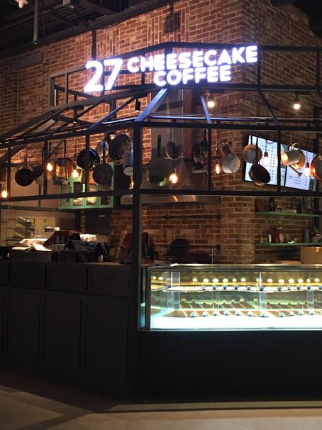 Tiny C27, cafe