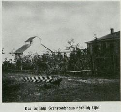 Strażnica rosyjskich wojsk pogranicznych
