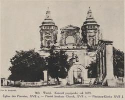 aręż kościół św. Marka (pijarów)