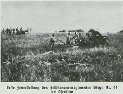 k.u.k. Feldkanonenregiment 41
