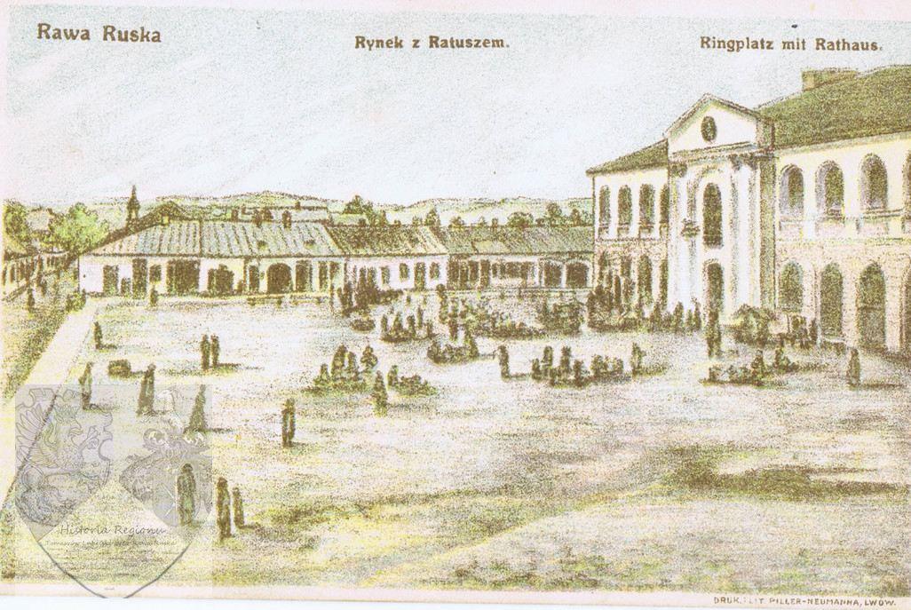 RR 1916 inny odcień.