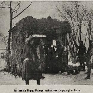 Bateria podhalańska na posterunku w Bełzie, 1919.