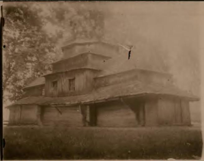 Siechów (ukr. Сихів)