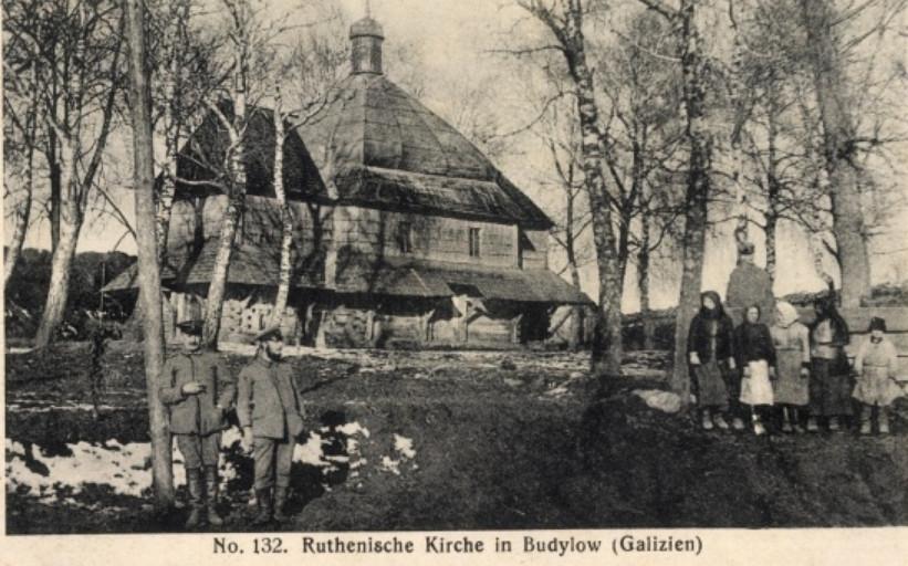 Budyłów - cerkiew