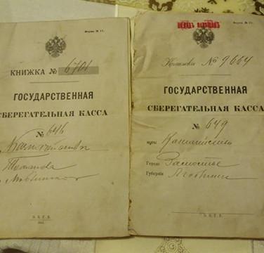 Dokument z zasobów rodzinnych
