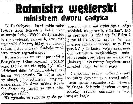 Nowiny Codzienne R. 3 (1934)
