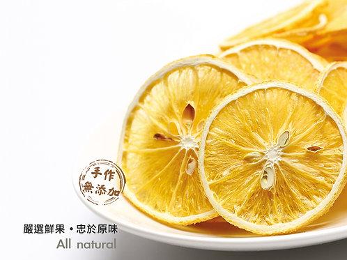 Orange橙心