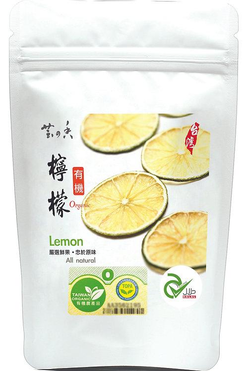 Lemon有機檸檬