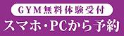 スクリーンショット 2018-11-05 17.51.42.png