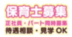 スクリーンショット 2020-05-25 17.32.47.png