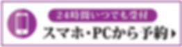 スクリーンショット 2018-10-22 14.26.56.png