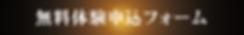 スクリーンショット 2018-11-06 18.44.23.png
