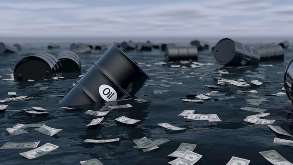 invertir petróleo