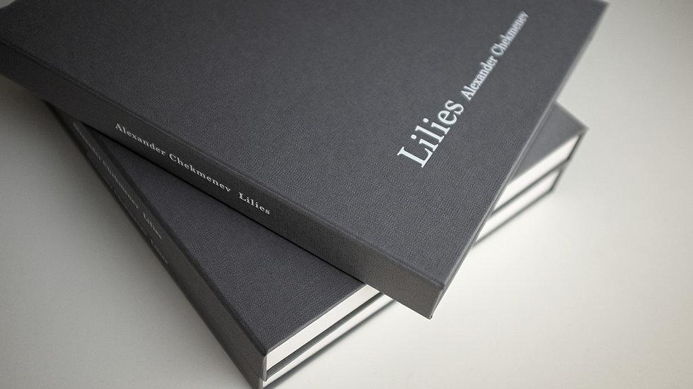 Лілії (обмежене видання) №31/50 + відбиток