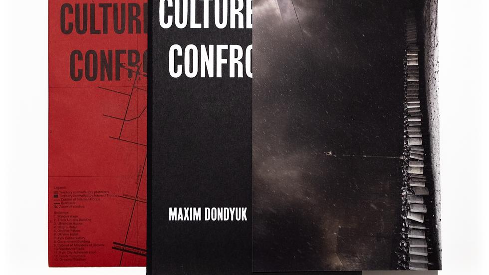 Культура Конфронтації (Culture of Confrontation) + відбиток