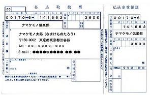 07b5d48dc5fd3ec213f63225f6ed82771.png